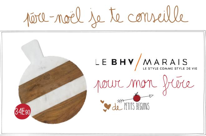 Idées Cadeaux de Noël - BHV - Petits Béguins
