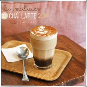 Meilleurs Chaï latte - Paris - Coup de coeur - Petits Béguins